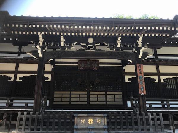 西雲寺 本堂