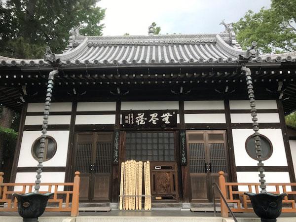 禅林寺 本堂