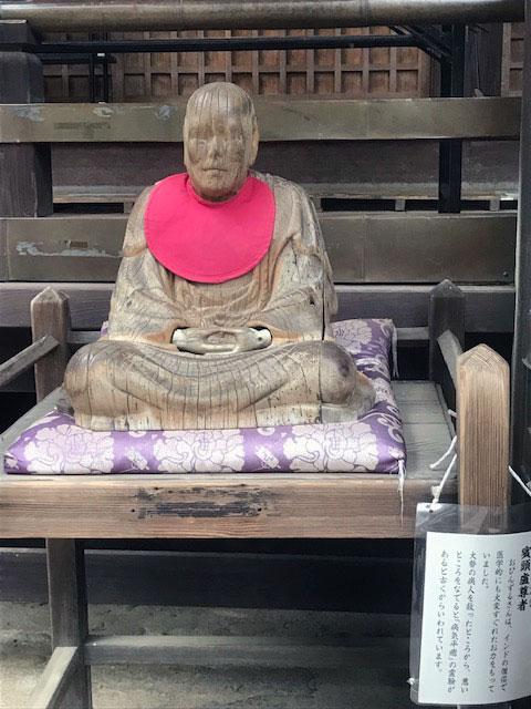 深大寺のおびんずるさん