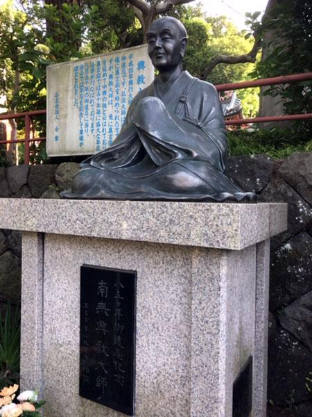 興教大師の像