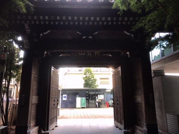梅窓院の山門