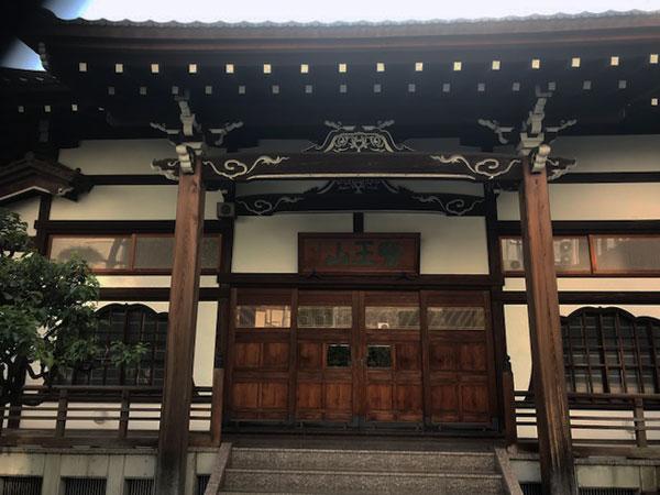 妙清寺 本堂
