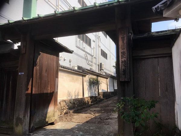 海徳寺 冠木門