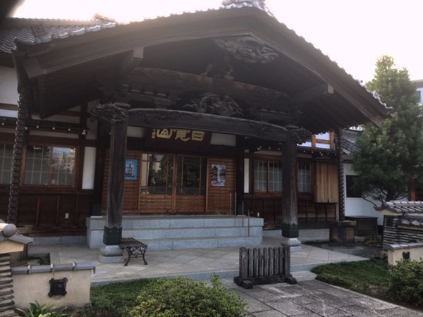海徳寺 本堂