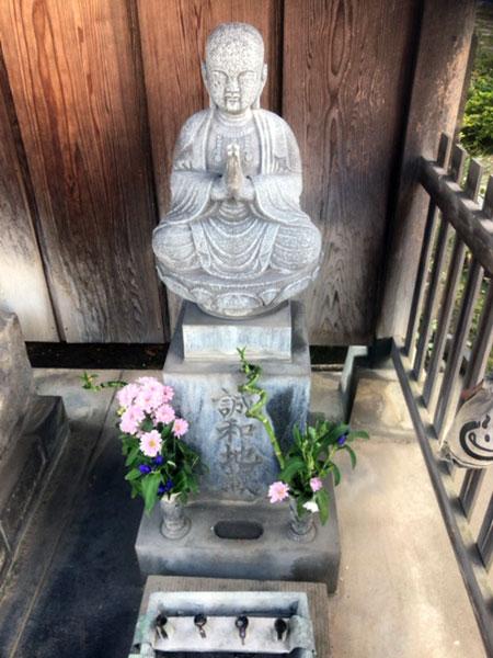 海徳寺 誠和地蔵