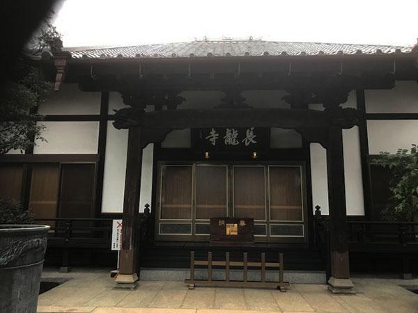 高円寺 長龍寺 本堂