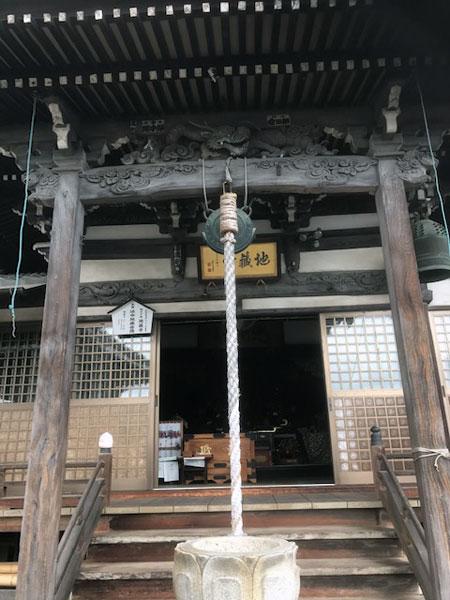 地蔵寺 本堂