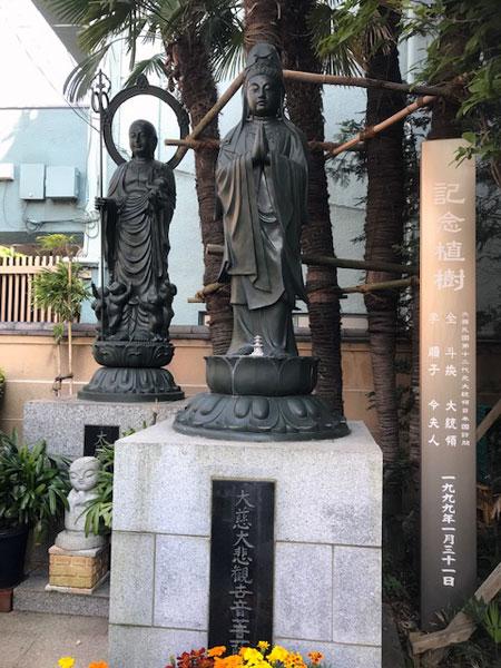 明月寺の観音様