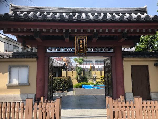 地蔵寺 山門