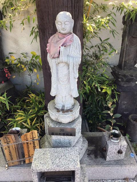 震災慰霊地蔵尊