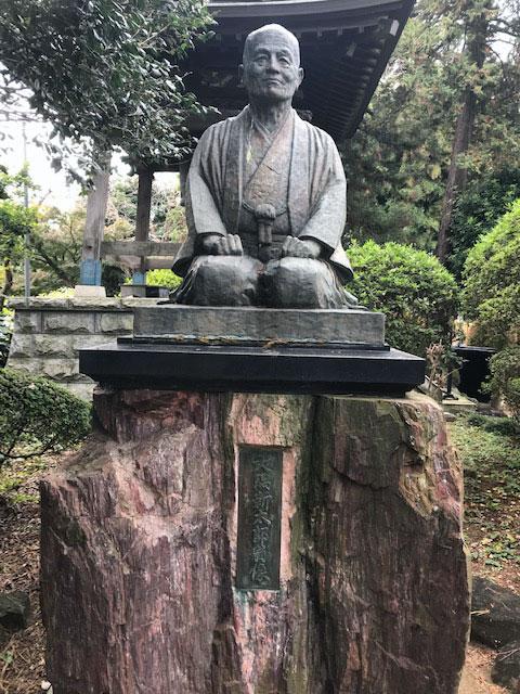 大隅新太郎翁像