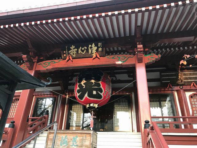 浄心寺の本堂