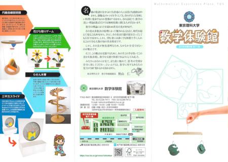 f:id:jizobosatsu:20131012113815p:image