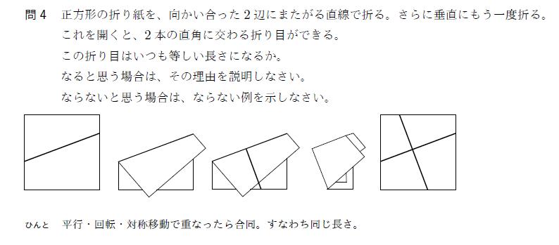 f:id:jizobosatsu:20171226081340p:plain