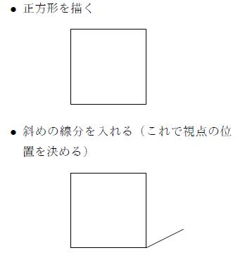 f:id:jizobosatsu:20180123140002p:plain