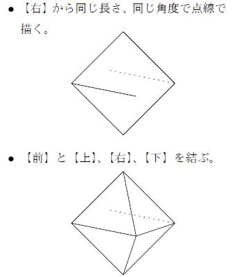 f:id:jizobosatsu:20180123140023p:plain