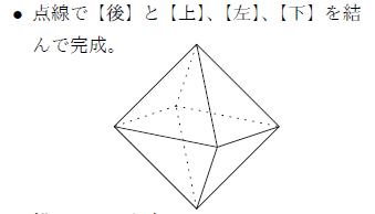 f:id:jizobosatsu:20180123140030p:plain