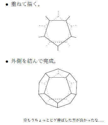 f:id:jizobosatsu:20180123140112p:plain