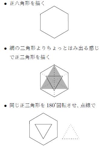 f:id:jizobosatsu:20180123140121p:plain