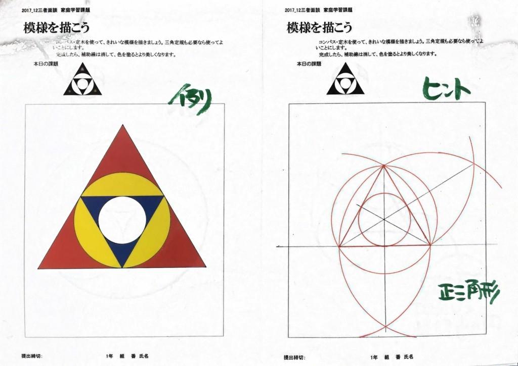 f:id:jizobosatsu:20180315155955j:plain