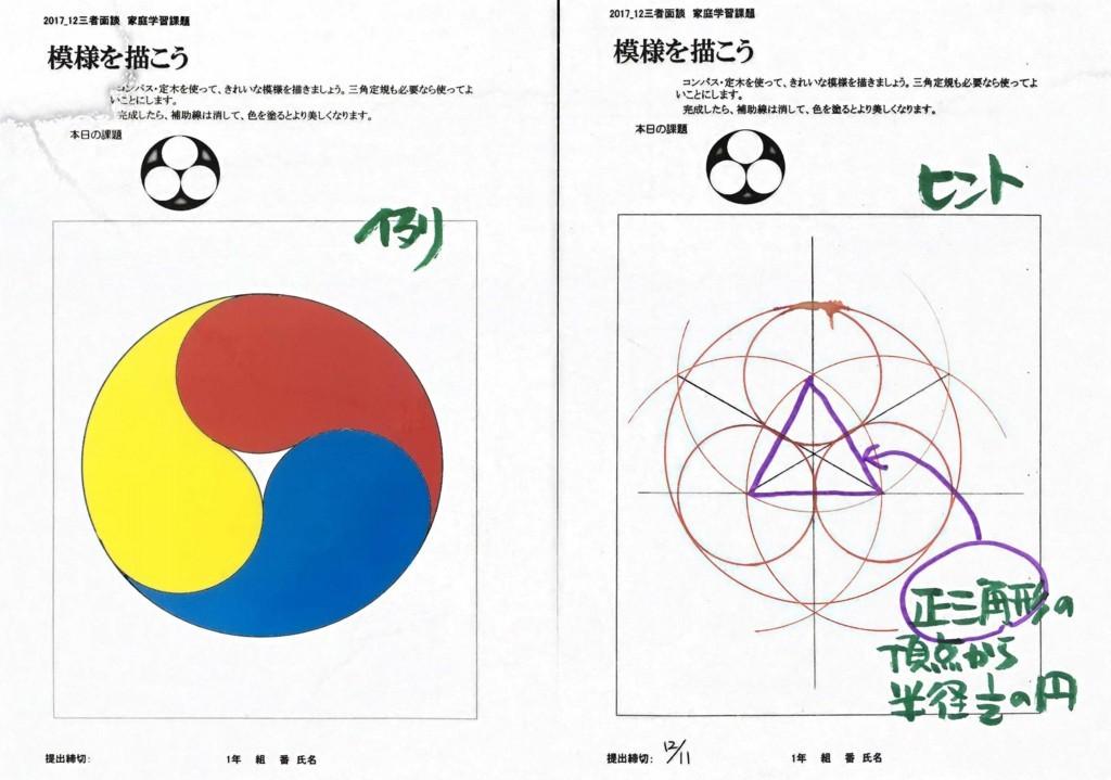 f:id:jizobosatsu:20180315160003j:plain