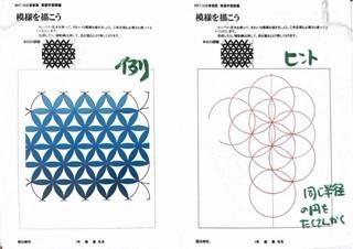 f:id:jizobosatsu:20180315160015j:plain