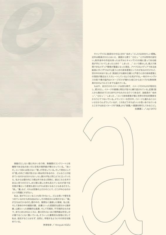 f:id:jj-three-ten:20180205140354j:image:w290:right