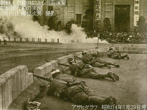大東亜戦争を戦った朝鮮人 - か...