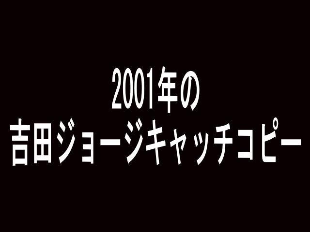 f:id:jjyy:20200409002521j:plain