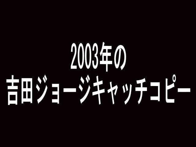 f:id:jjyy:20200409002550j:plain