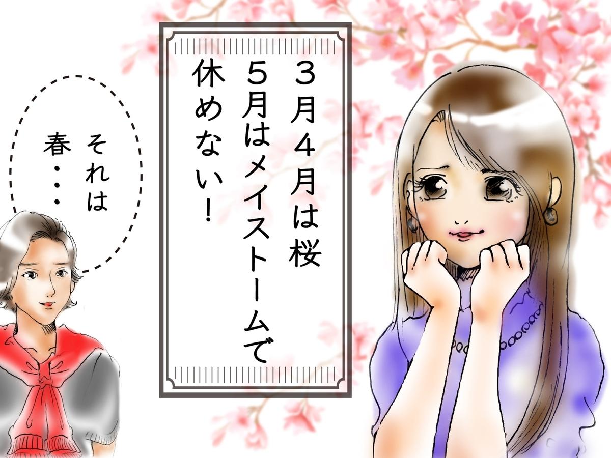 大阪 ぼったくり バー エド (YouTuber)ぼったくりバーはやらせ?大阪の店舗はどこ?2chや5chは?