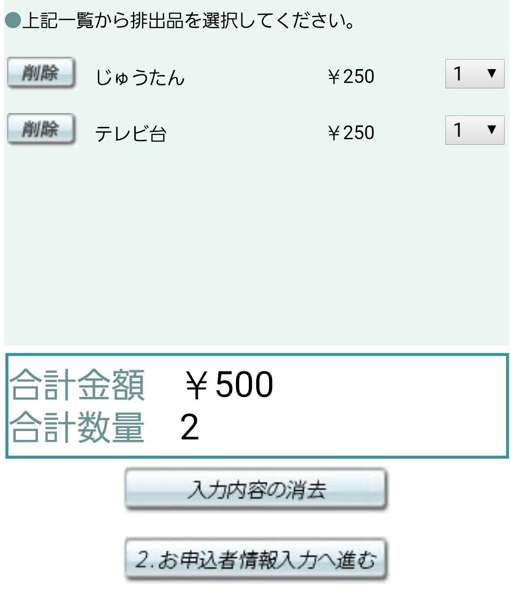 f:id:jjyy:20210109144440j:plain