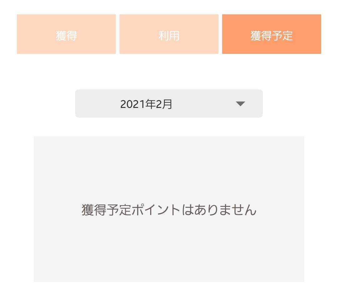 f:id:jjyy:20210501005228j:plain
