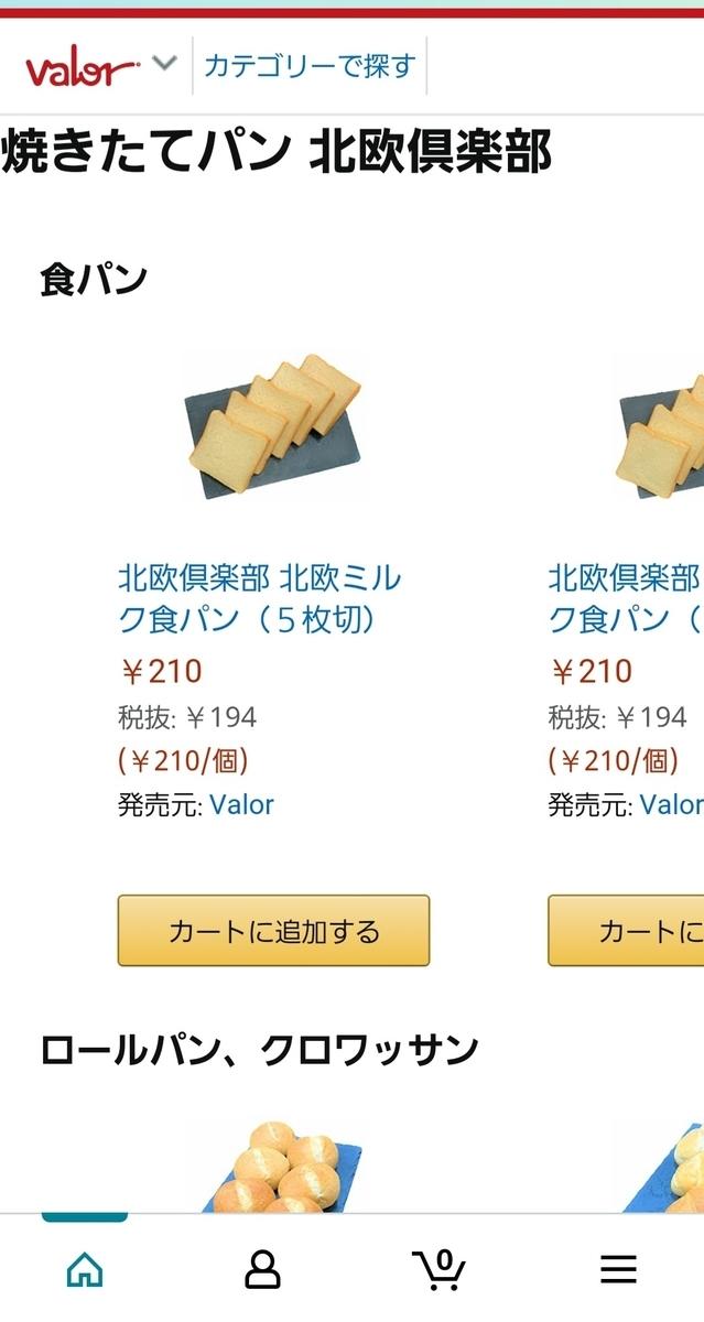 f:id:jjyy:20210704120448j:plain