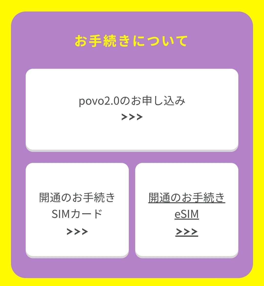 f:id:jjyy:20211002005543j:plain