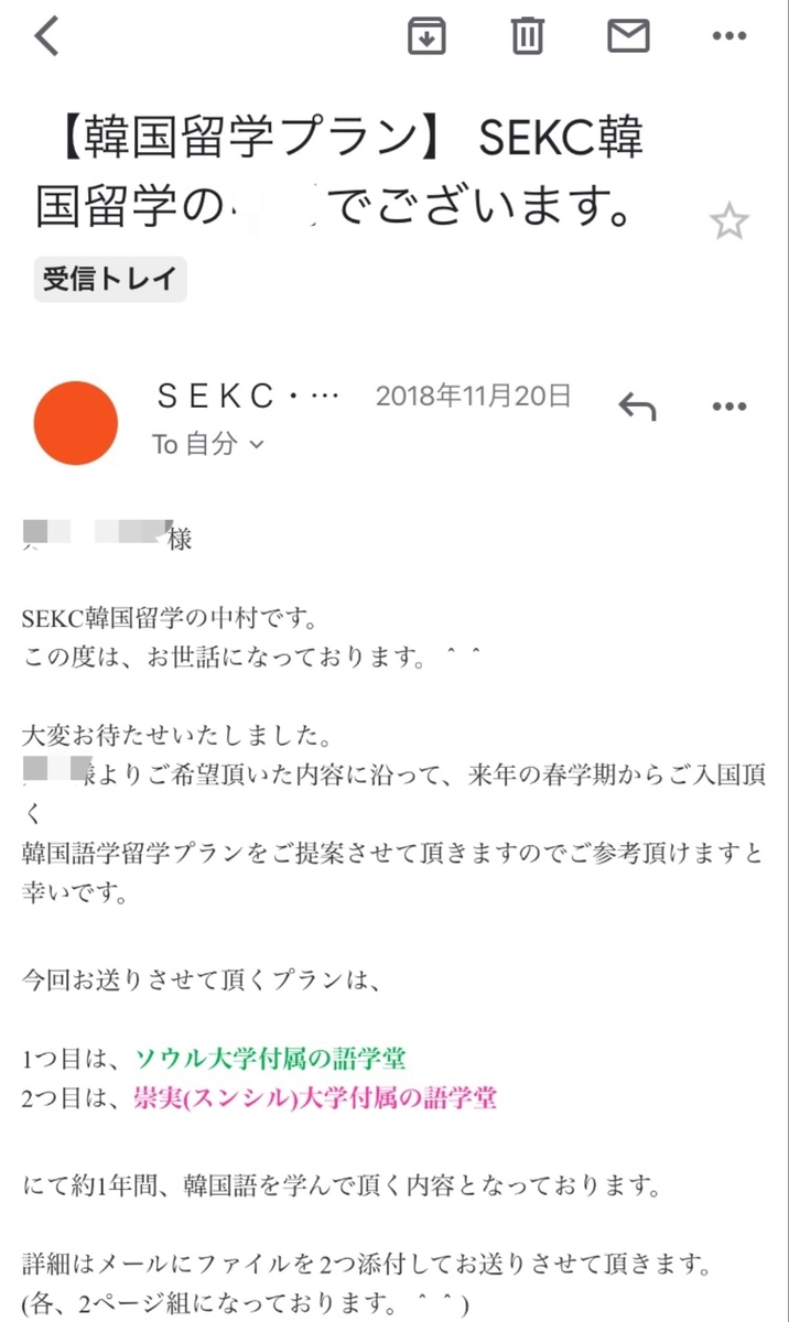 f:id:jk-sutudykorean:20190314160520j:plain