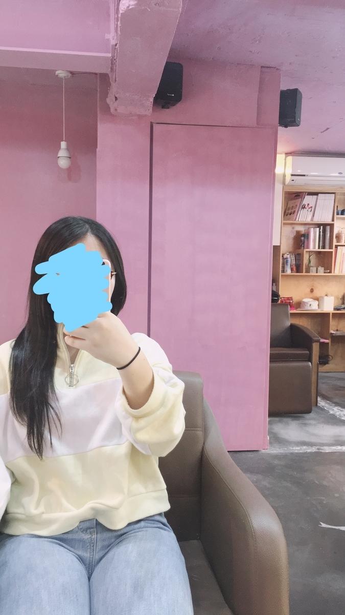 f:id:jk-sutudykorean:20190504225922j:plain