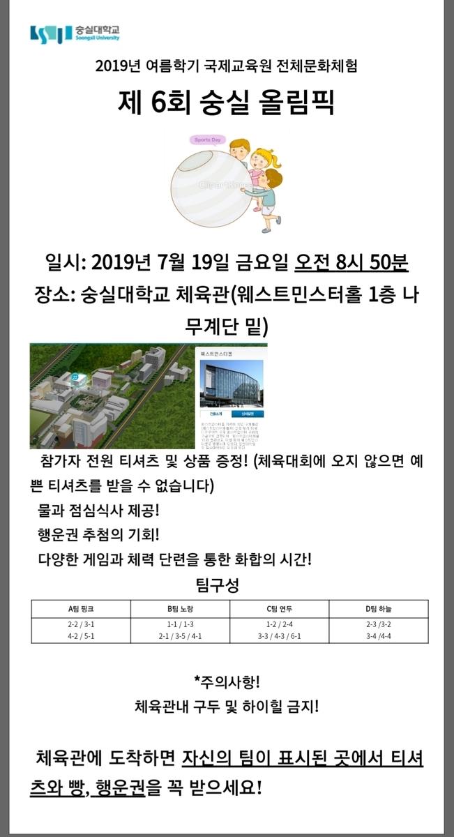 f:id:jk-sutudykorean:20190807170501j:plain