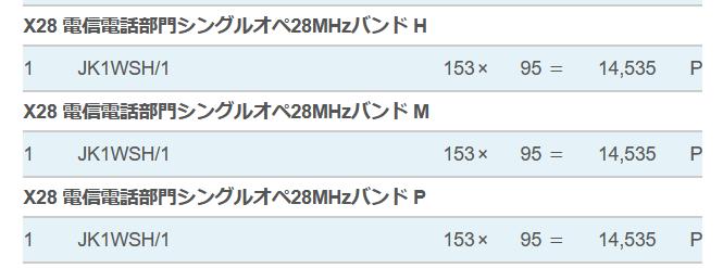 f:id:jk1wsh:20210305002220p:plain