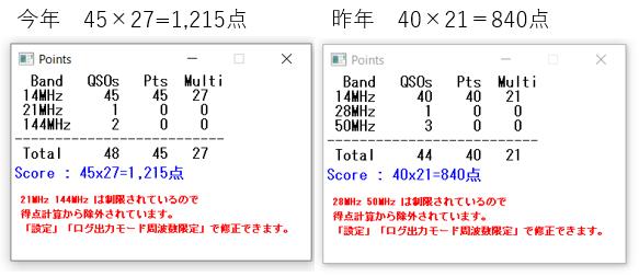 f:id:jk1wsh:20210321201635p:plain
