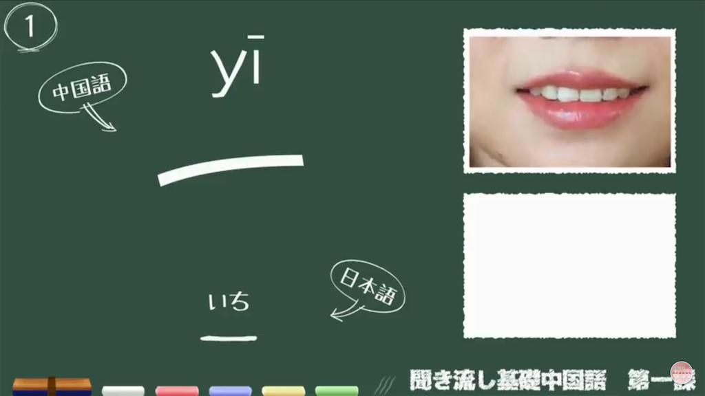 f:id:jkangfu:20190414022356p:image