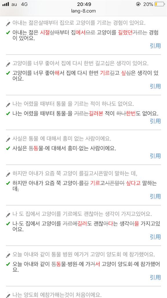 f:id:jkangfu:20190514205816p:image