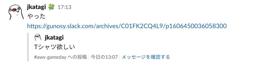 f:id:jkatagi:20201127192542p:plain