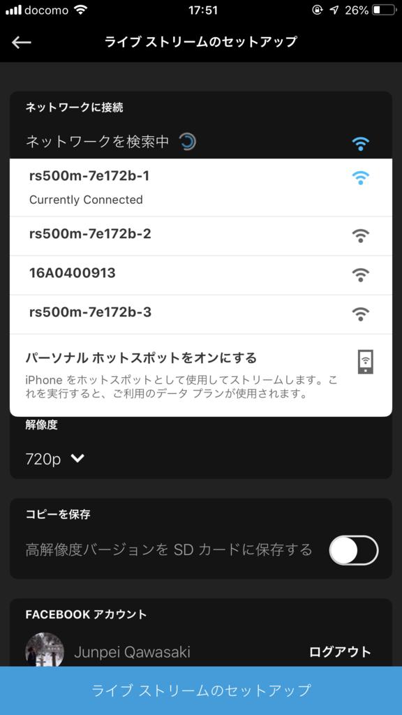 f:id:jkawasaki:20180930181709p:plain