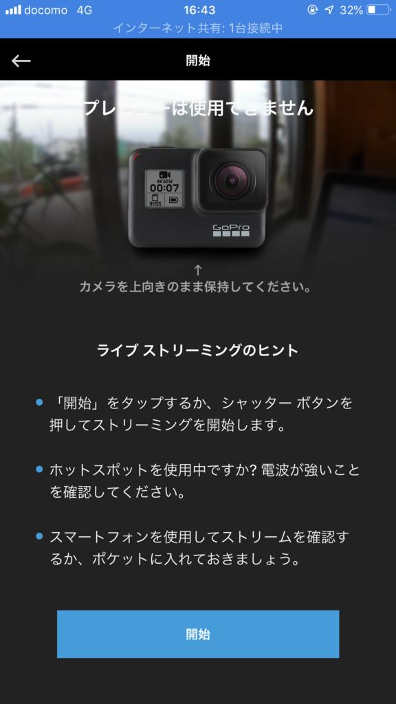 f:id:jkawasaki:20180930181714p:plain