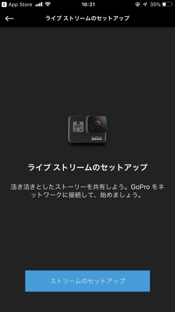 f:id:jkawasaki:20180930181717p:plain