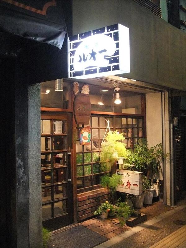 文京 区 漫画 喫茶