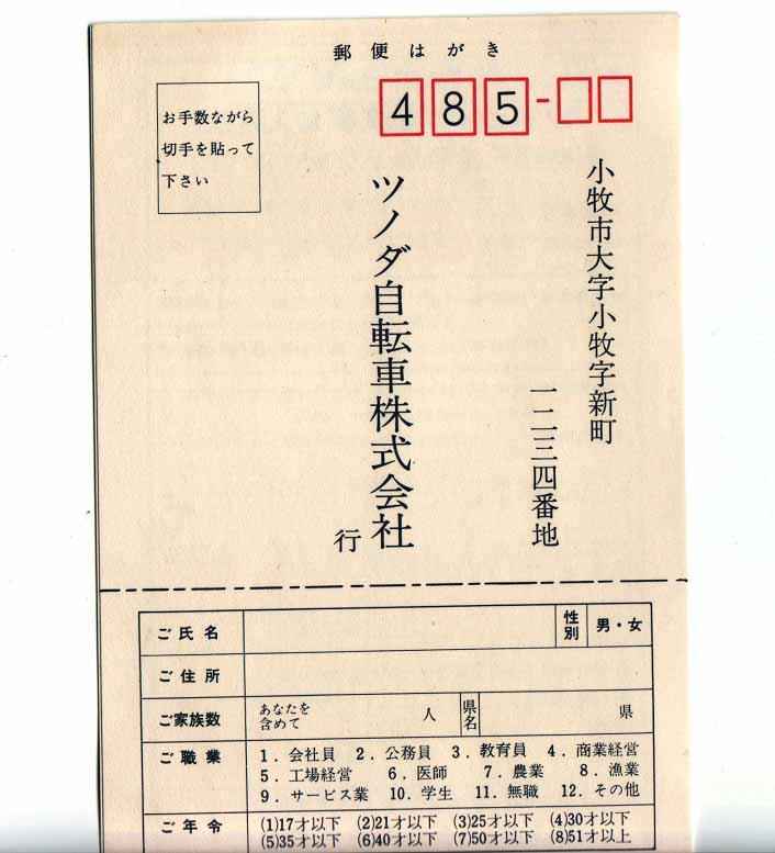 イメージ 39