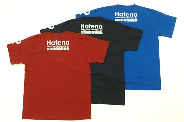 2005年版・半袖Tシャツ カラーバリエーション(背面)