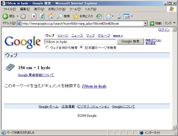 f:id:jkondolife:20060807192751p:image